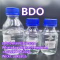 Safe delivery to Australia BDO/1,4-Butanediol 110-63-4 colorless liquid +8615377672652