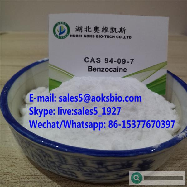 Benzocaine China Top Supplier CAS 94-09-7 100% Safety delivery