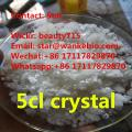 5cl crystal, 5cl-adbba supplier china wickr:beauty715
