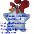 Tetramisole Hydrochloride CAS 5086-74-8 Free of Customs Clearance