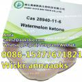 Watermelon Ketone price,Watermelon Ketone powder cas28940-11-6 ,sales2@aoksbio.com,Whatsapp/Signal:0