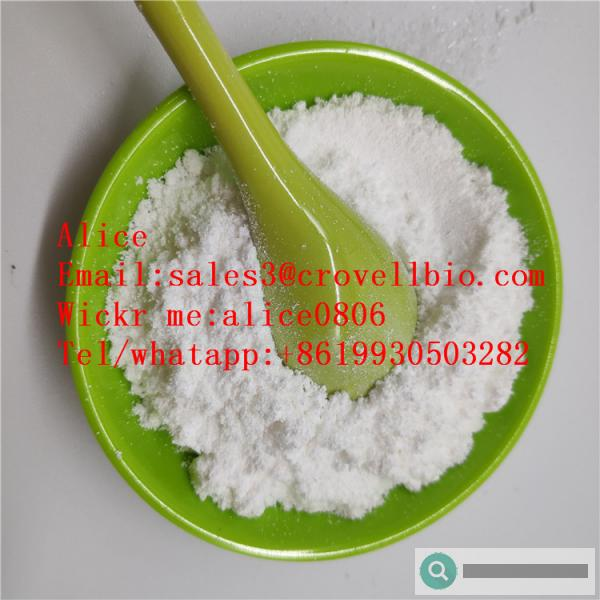 Manufacture of NMN / NMN powder from +8619930503282