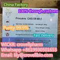 Buy procaine hcl cas 59-46-1 from china warehouse (whatsapp +8619930501653